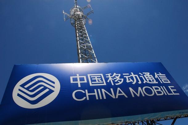 china-mobile2